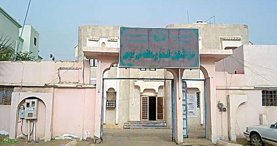 الأحوال المدنية في أبو عريش،