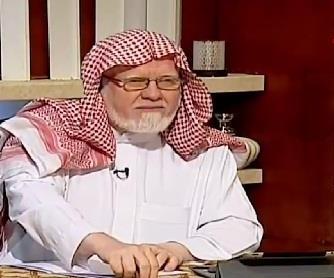 دكتور أصول الفقه جامعة أم القرى محمد السعيدي