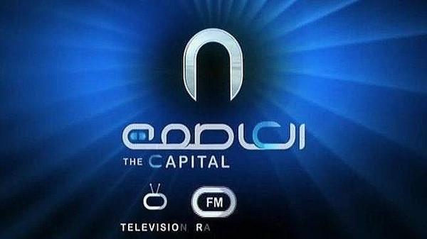 """قناة """"العاصمة"""" التلفزيونية الليبية الخاصة"""