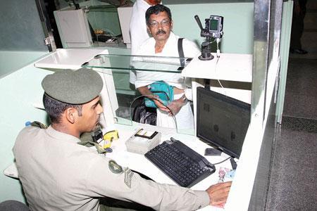 موظفي جوازات المطارات الدولية بالسعودية
