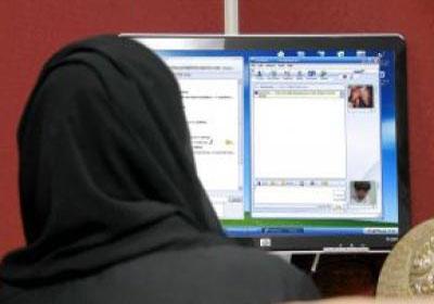 تويتر فيسبوك جوال فتاه فتاة تواصل اجتماعي نقاب عبائه