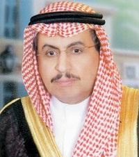تالحميد مهام وزارة الشؤون الاجتماعية