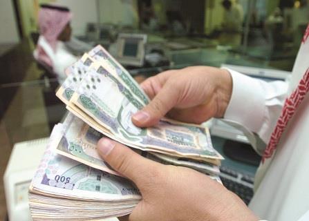 ديون سعودي- مال-دراهمدفلوس