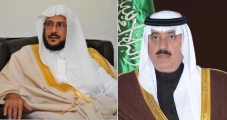 متعب بن عبدالله و عبداللطيف آل الشيخ