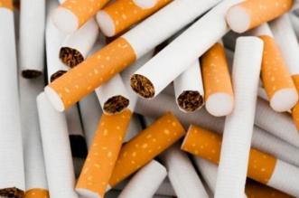 الصحة تُحمِّل الجهات الحكومية والأهلية متابعة ورصد المدخنين - المواطن