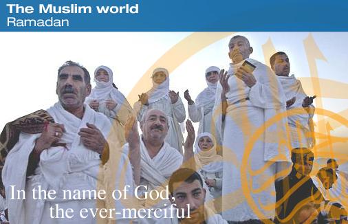 صحيفة الجارديان - تقرير رمضان
