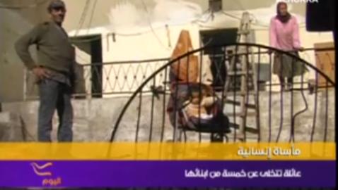 بالفيديو.. الفقر يدفع عائلة فلسطينية للتخلي عن أطفالها الخمسة - المواطن