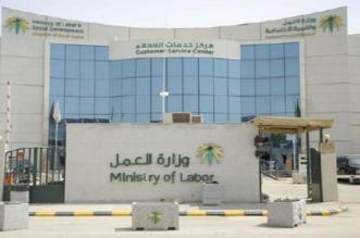 """مصادر """"المواطن"""": حظر التعامل مع جمعية كويتية بسبب الارهاب - المواطن"""