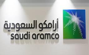 أرامكو تخطط لاستثمار 150 مليار دولار في هذا البرنامج - المواطن