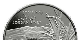 نهر الأردن اسم عملة إسرائيل الجديدة