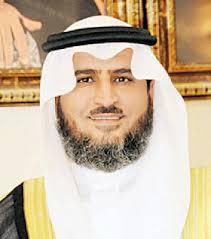 المهندس عبدالرحمن آل إبراهيم -محافظ المؤسسة العامة لتحلية المياه