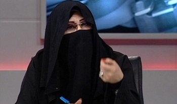 د/ فوزيه الخضر