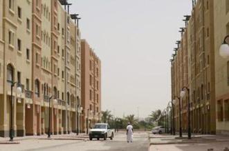 الإسكان تُبشر مستفيدي الضمان ومحدودي الدخل ومن لا يملك دخلًا - المواطن