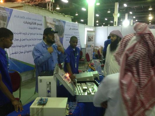 """تثقيف مهني لزوار ملتقى ربوة الرياض في الـ""""معهد الملكي الصناعي الثانوي"""" - المواطن"""