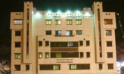 تأمين وحدات غسيل جديدة بمستشفى ffff3.png