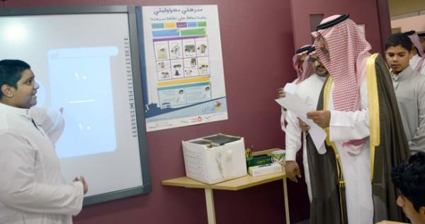 وزير التربية والتعليم - الأمير فيصل بن عبدالله بن محمد آل سعود