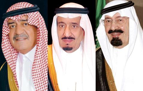 الملك عبدالله و سلمان و مقرن