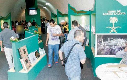 جناح المملكة المشارك في معرض هافانا الدولي للكتاب