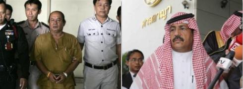 قضية مقتل الدبلوماسي ورجل الأعمال السعودي محمد الرويلي