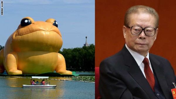 giant toad president