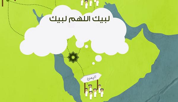 بالفيديو.. شاهد الفرق في الحج بين الماضي والحاضر - المواطن