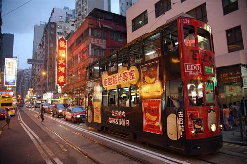 """""""الداخلية"""" تنبه المسافرين إلى هونج كونغ بالالتزام بالقانون المحلي - المواطن"""