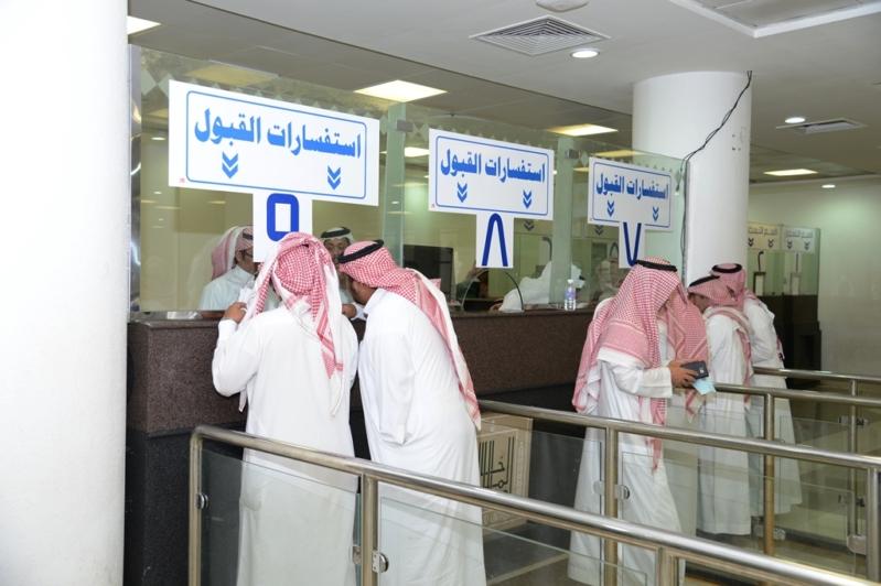 القبول التسجيل جامعه الملك خالد