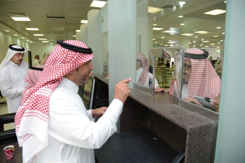 قبول جامعة الملك خالد