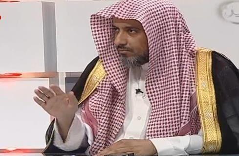 الشيخ الدكتور عيسى الغيث