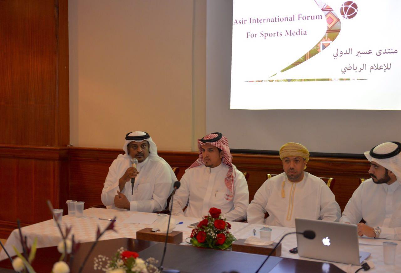 منتدى عسير الدولي للإعلام الرياضي يفصح عن جلساته والوفود المشاركة