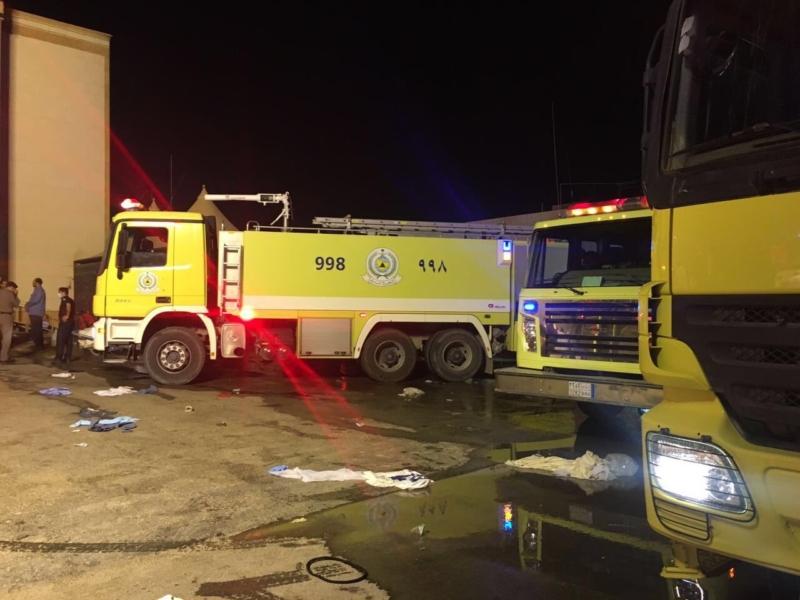 حريق صالة الرياض