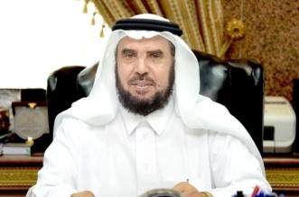 مدير جامعة الباحة المكلف الدكتور عبدالله محمد الزهراني نفسه وكيلاً للجامعة