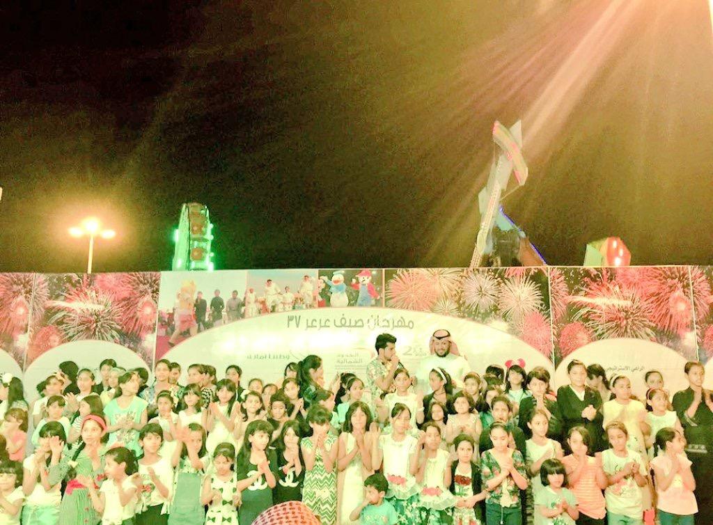 الضبعان يشعل مهرجان صيف عرعر 37