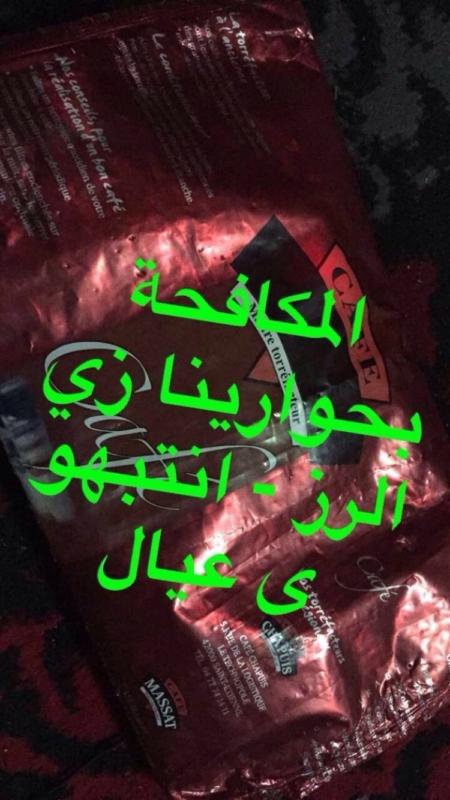 مروج مخدرات على سناب شات