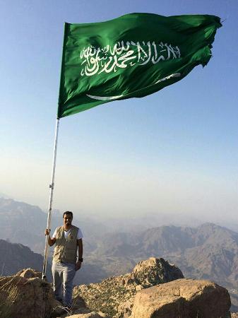 اخبار السعودية