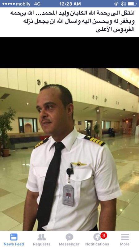 الطيار السعودي وليد بن محمد المحمد