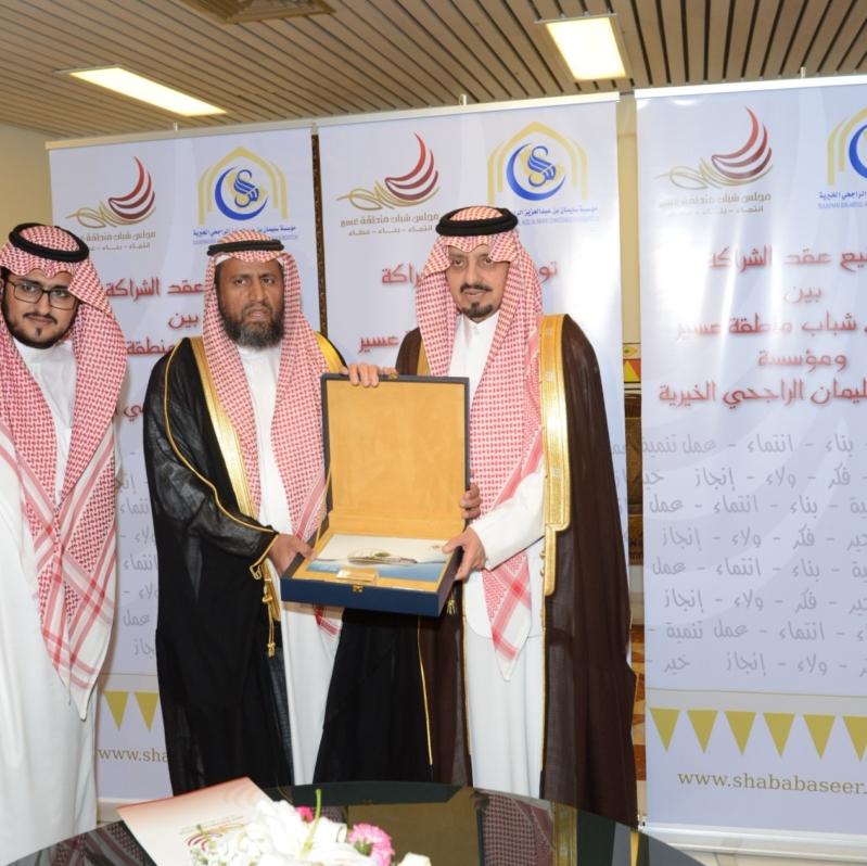 صور توقيع اتفاقية بين موسسة الراجحي ومجلس شباب عسير