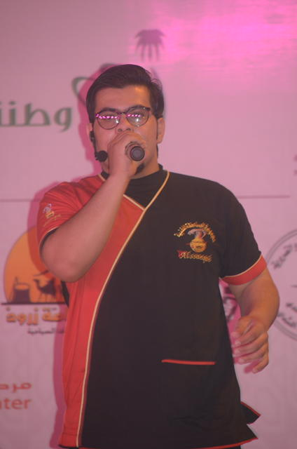 فرقة الصاعقة تُشارك في مهرجان صيف عرعر 37