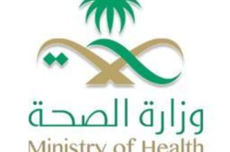 في الرياض.. الحكم بجلد المتلفظ على الطبيبة - المواطن