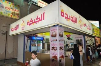 """""""الكيكة اللذيذة"""" تشهد على نجاح الشباب في مهرجان أبها للتسوق - المواطن"""