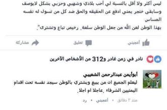 اشتباك حوثي- عفاشي يفضح المتلاعبين بمصير اليمن - المواطن