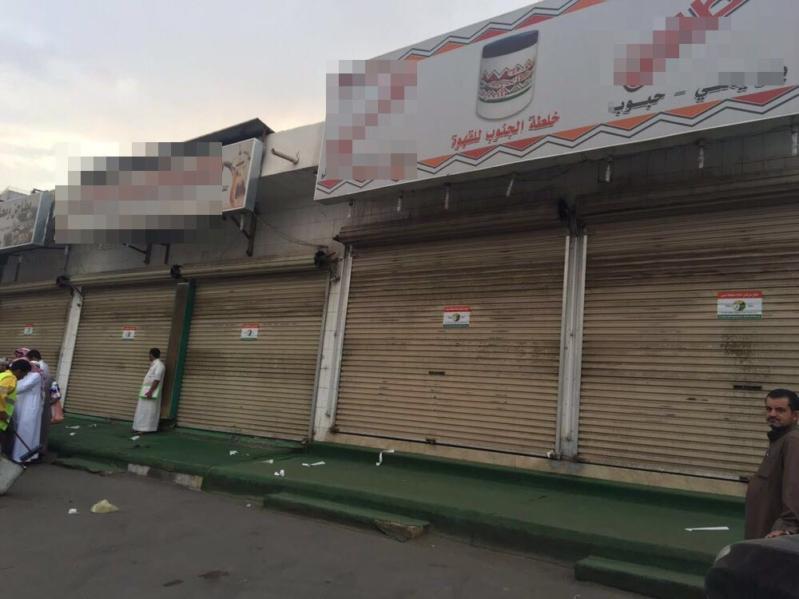 صور إغلاق محلات مخالفه بابها