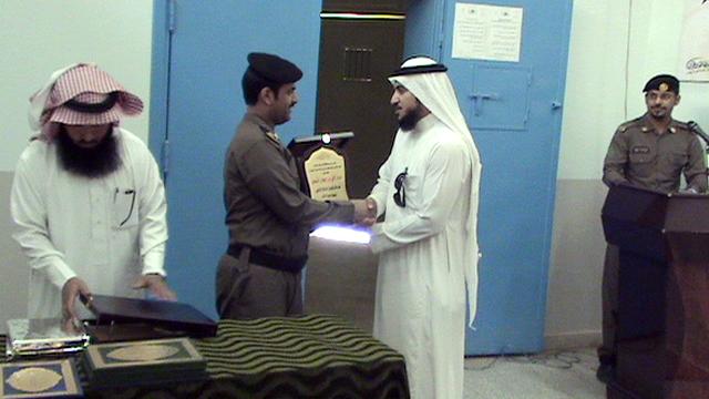 بالصور .. سجن رفحاء يختتم البرنامج الترفيهي الثقافي .. ويكرم نزلاءه الفائزين بالمسابقات