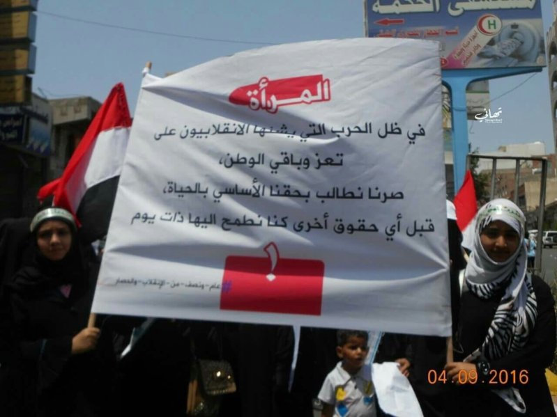 فيديو وصور يمنيون يوثقون استهداف قوات التحالف لمخازن السلاح ويدحرون الانقلاب الحوثي