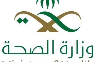الصحة تنفي إغلاق قسم الطوارئ في مدينة الملك سعود الطبية - المواطن