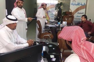 34 مخالفة لنظام العمل والإقامة والقبض على 6 مخالفين في الرياض - المواطن