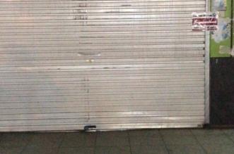 """بلدية خميس مشيط تتفاعل مع """"المواطن"""": أغلقنا محل تخزين الأغذية المتعفنة - المواطن"""