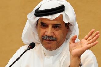 والد رئيس قسم الإعلام بجامعة الملك سعود في ذمة الله - المواطن