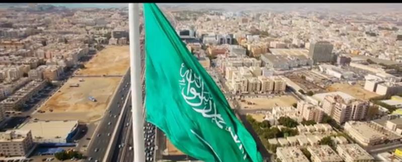السعودية الرياض المملكة