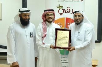 3 دورات تطويرية لـ 25 مشرفاً بنادي الخبر الموسمي - المواطن